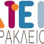 Πρόσκληση Εκδήλωσης Ενδιαφέροντος για διδασκαλία μαθημάτων για το εξάμηνο 2020Β